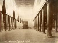 Chiesa della Natività, Gerusalemme